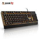 【貓頭鷹3C】aibo KB12 星橙魔鍵 懸浮按鍵機械手感背光電競鍵盤[LY-ENKB12