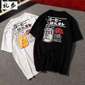 日本街頭日語短袖Tee恤 煉乳 S-3XL可選