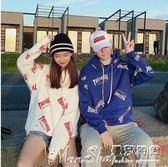 情侶裝2018秋季新款長袖韓版寬鬆連帽情侶裝衛衣女嘻哈潮牌長袖外套 曼莎時尚