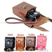 相機保護 佳能G7X3G5X2索尼RX100M6黑卡7皮套鬆下LX10理光GR2/3相機包 好樂匯