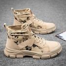 馬丁靴男2021春季新款工作防水防滑帆布潮鞋迷彩工裝靴潮流勞保鞋 夢幻小鎮