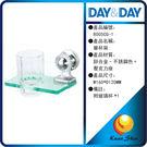 day&day日日家居生活精品 8005CG-1 玻璃單杯架
