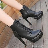 網紅黑色短靴女細跟百搭裸靴2020秋冬新款防水臺高跟鞋繫帶馬丁靴 蘿莉新品