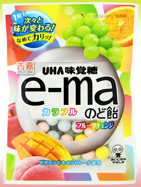 【吉嘉食品】UHA 味覺糖 e-ma七彩水果喉糖(袋裝) 1包50公克63元,日本進口{4514062257846}[#1]