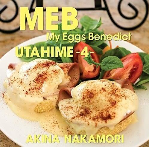 中森明菜  歌姬4   My Eggs Benedict   CD (購潮8)