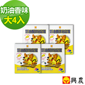 【興農】奶油黏鼠板2片裝-大(4件組)