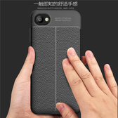 HTC Desire 12 Plus 荔枝紋內散熱 全包防摔 質感邊線 矽膠軟殼 邊線設計 全包邊手機殼 質感軟殼 D12+