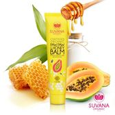 澳洲 SUVANA 蜂蜜木瓜霜 25g