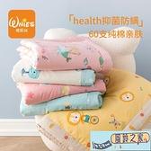 夏季兒童空調被純棉幼兒園寶寶夏涼被全棉夏被薄款嬰兒被子可機洗【風鈴之家】