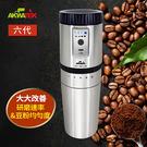 【AKWATEK】潮咖杯-第六代USB咖...