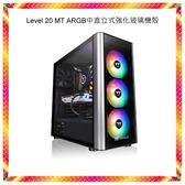 華擎H370 八代 i7-8700 處理器 GTX1060 SSD+HDD雙硬碟 銅牌電源