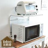微波爐架 台灣製雙層烤箱伸縮置物架  廚房收納ikloo【YV4685】發現生活