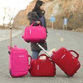 旅行包女手提拉桿包男大容量行李包防水折疊登機包潮新韓版旅游包-黑色地帶