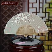 木木夕扇子折扇女式中國風古風古典折扇日式工藝扇櫻花折疊小扇子