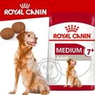 此商品48小時內快速出貨》SHN 法國新皇家飼料《中型熟齡犬7+歲齡M+7》15KG