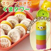 日本進口 小兔印章郵票三明治切模具 小熊組合卡通面包吐司壓花模 概念3C旗艦店