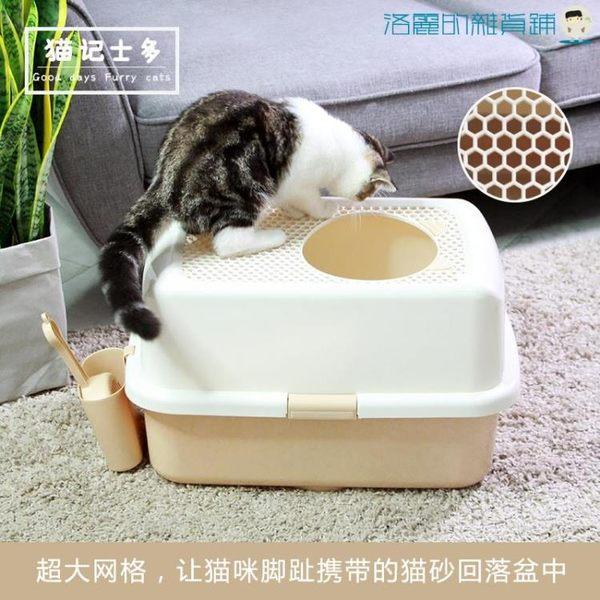 貓砂盆封閉貓廁所透氣上口入