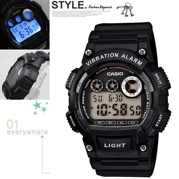 CASIO卡西歐W-735H-1A電子錶 震動鬧鈴功能 碼錶 倒數計時 兩地時間 黑色橡膠 51mm 男錶 W-735H-1AVDF