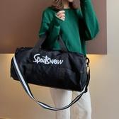 游泳包 游泳包干濕分離女旅行袋便攜泳衣收納袋防水包男健身裝備沙發包 2色 交換禮物