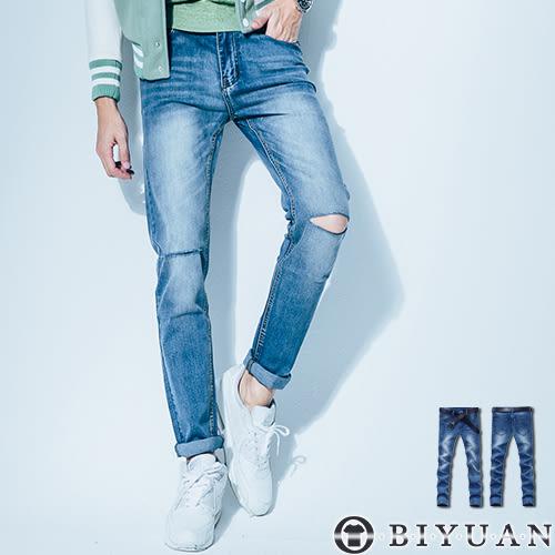 刀割牛仔褲【Y0330】OBI YUAN韓版水洗刷痕雙膝抽鬚破壞彈性窄版休閒褲