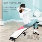 仰臥起坐健身器材家用運動輔助器鍛煉多功能健腹肌板仰臥板HM 衣櫥秘密