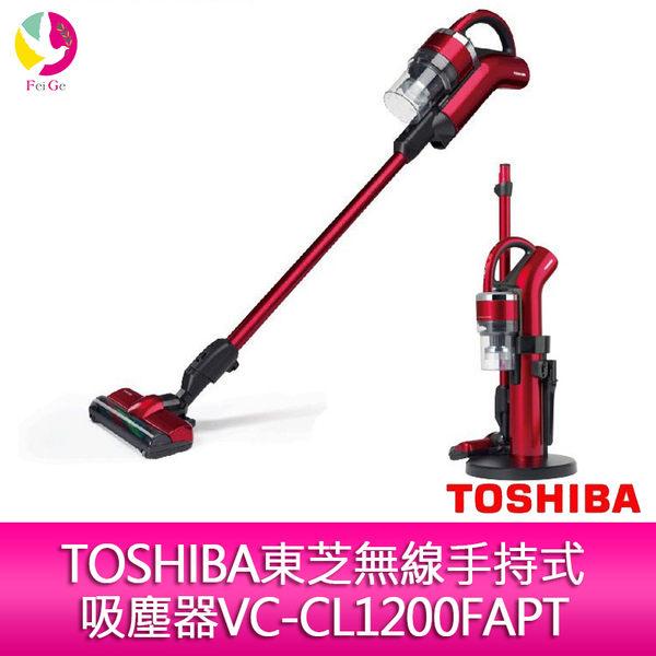 TOSHIBA東芝無線手持式吸塵器VC-CL1200FAPT