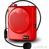 先科擴音器教師專用無線戶外導游迷你小蜜蜂話筒耳麥腰掛便攜喇叭 安妮塔小鋪
