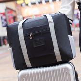 旅行手提包便攜短途拉桿包大容量行李包女防水可折疊單肩包旅游袋 七夕節大促銷