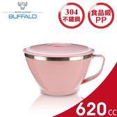 【牛頭牌】粉彩隔熱杯碗-粉紅