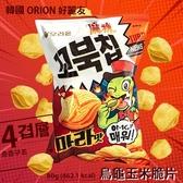 韓國 ORION 好麗友 烏龜玉米脆片(麻辣味) 80g【櫻桃飾品】【31656】