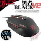 [ PC PARTY ] 曜越 Tt eSPORTS 黑者 Black V2 二代 雷射電競滑鼠