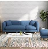新品沙發沙發北歐布藝沙發小戶型現代簡約客廳雙三人店鋪布沙發整裝組合網紅款  LX