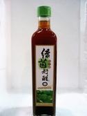 綠茵好醋~梅子醋530ml / 罐