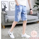 夏季薄款五分牛仔褲男韓版修身5分男裝短褲夏天【大碼百分百】