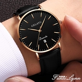 新款手錶男士石英錶防水潮流名牌學生高中十大黑科技男錶 范思蓮恩