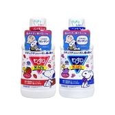 日本 興家安速 兒童口腔防護漱口水(250ml) 款式可選【小三美日】