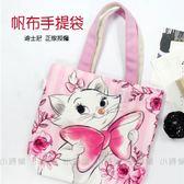 ☆小時候創意屋☆ 迪士尼 正版授權 瑪莉貓 帆布 手提袋 環保 購物袋 側背包 便當袋 旅行袋