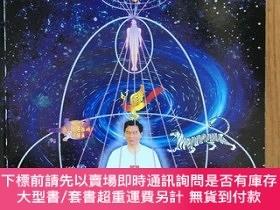 二手書博民逛書店Mantak罕見Chia - Lesser Kan and Li. Enlightenment and Birth