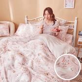 床包 / 雙人【莓樂兔】含兩件枕套 60支天絲 戀家小舖台灣製AAU201
