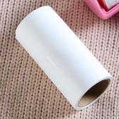 可撕式滾筒黏毛補充包 (1包2入)黏毛器 替換捲紙撕式黏塵紙 寵物 掉髮 【P622】♚MY COLOR♚