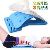 腰間盤家用突出腰椎盤牽引器 床腰托脊椎柱拉伸矯正器護腰帶勞損WY