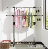 不銹鋼掛衣服架落地折疊陽臺伸縮晾曬桿雙桿式室內簡易升降晾衣架igo    琉璃美衣