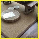 家用客廳地毯門廳臥室地墊榻榻米墊可定制「...