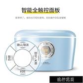 快速出貨 酸奶機家用小型全自動多功能自制米酒發酵機大容量納豆機【全館免運】