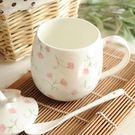 後海陶瓷杯創意情侶杯馬克杯帶蓋勺喝水杯牛...