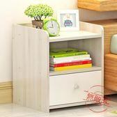 簡約床頭櫃現代收納小櫃子組裝床櫃簡易儲物櫃臥室宿舍床邊櫃斗櫃【1件免運好康八九折】