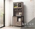 {{ 海中天休閒傢俱廣場 }} G-02 摩登時尚 餐廳系列 312-3 古橡木色2.7尺石面碗盤櫃組