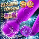 按摩棒 情趣用品 女性商品 臻芯 10段變頻 超強AV女優按摩棒 紫 自慰按摩棒 防水按摩器