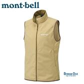 【Mont-Bell 日本 女 O.D.VEST 防潑水背心《淺卡其》】1103302/防水/防風/透氣