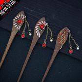 髮簪(2件裝)古風木簪簡約百搭簪子中國風盤髮古典飾品步搖古裝漢服 頭飾